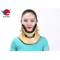 Quality Yellow Cervical Collar Neck Brace , Medical Neck Collar For Cervical Spondylosis for sale