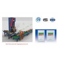 Quality DCS-25PV1(3)-SI-AL Industry packing scale Valve Bag Pellet Packing Machine Meter Filling Pack Machine for sale