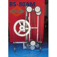 Quality Low power consumption BS-80AM portable hydraulic concrete marble wire saws for sale