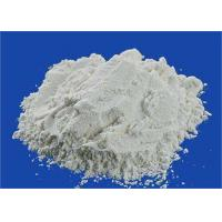 Buy cheap CAS 87-67-2 Active Pharmaceutical Ingredients Choline bitartrate as Nutritious Additive from wholesalers