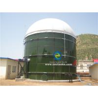 China Wastewater Treatment Plants Glass Fused To Steel Water Tanks For Municipal Treatments And Organized Industrial Zone on sale