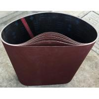 Buy cheap Brown Corundum Sand Colored Sand Paper Abrasive Paper Rolls 10mm ~ 1650mm Width product
