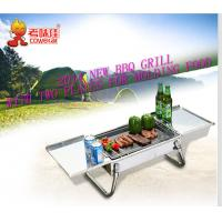 Quality 2014 New Barbecue Grill with Food Plates for sale