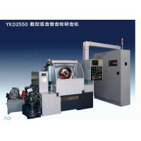 Quality YKD2550 High Precision Gear Lapping Machine, 3000rpm CNC Bevel Gear Lapper Machine for sale