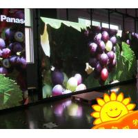 Buy PH5 Indoor LED Display Board at wholesale prices
