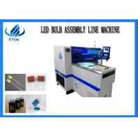 Quality High Efficiency SMT Mounting Machine Electronic Feeder Feeding System With High Speed for sale