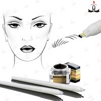 Buy cheap Beige Disposable Manual Tattoo Pen With 9, 12, 14, 17 and 18U Microblading Blade OEM product