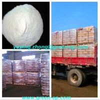 Buy cheap Barite powder for drilling fluid chemicals from wholesalers
