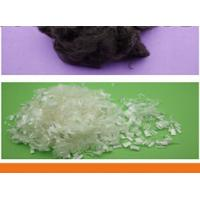 Quality pla fiber, pla short cut fiber grade for wet wipes for sale