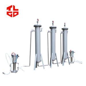 Buy cheap LPG Filter / LPG Filtration Column Equipments product