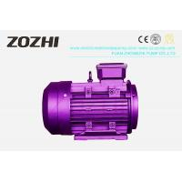 Buy cheap Horizontal Type Hollow Shaft Motor 3HP 2.2KW HS90L2-2 With Solid Structure from wholesalers