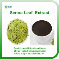 Buy cheap Herb extract- senna leaf extract 8% 10% 20% product
