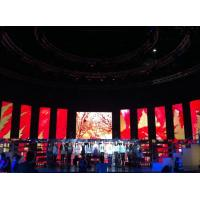 Buy cheap P10 1R1G1B Aluminum or Iron Full Color Indoor Led Video Wall Rental for Theater from wholesalers