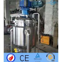 Buy cheap Acidophilus Milk Strains Cultivating Stainless Fermentation Tank Duplex Energy Saving product