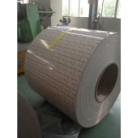 Quality 1035, 1100, 1200, 3A21, H14, H24 Cold Rolled Aluminum Plate 600-2100mm Width for sale