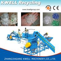 Quality 300-1000kg PET Bottle Recycling Machine, Waste Flake Washing Machine for sale