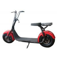 """Quality 18 Inch Fastest Mobility <strong style=""""color:#b82220"""">Scooter</strong> , <strong style=""""color:#b82220"""">Electric</strong> <strong style=""""color:#b82220"""">Scooter</strong> With Seat For Adults for sale"""