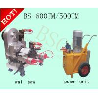 Quality Easy maintenance BS-600TM  hydraulic automatic concrete wall saw machine for sale