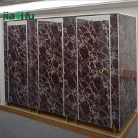 Quality Bathroom wall dividers aluminum honeycomb panel elegant for sale for sale