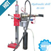 Quality High accuracy BS-500 portable automatic drilling machine BSGH Hydraulic concrete drill for sale