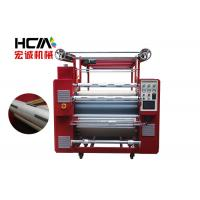 Quality Heat Transfer Digital Fabric Dye Sublimation Ribbon Printing Machine / Lanyard Heat Press for sale