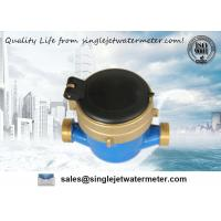 Quality 1.6Mpa Rotary Domestic Portable Water Flow Meter for Cold Water and Hot Water for sale