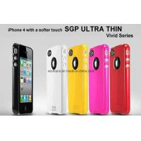 Quality Case for iPhone 4 (WL-IP05) for sale