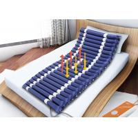 Buy cheap 150kg Loading Capacity Hospital Bed Air Mattress With Pump Medical PVC Material from wholesalers