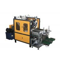 Buy cheap Two Working Stations Paper Dona Plate Making Machine  With High Speed 3 - 11 Inch product