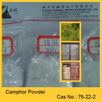 Buy cheap Farwell Synthetic Camphor Powder DAB8 from wholesalers