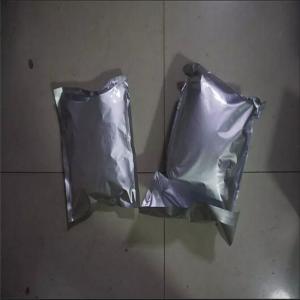 Quality Anti-Depression drug Tianeptine sodium salt CAS 30123-17-2 Nootropic Drugs for sale