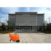 Quality Wireless Commercial Floor Cleaning Machines Hotel Or Government Office Use for sale
