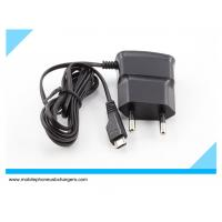 China Custom-logo Micro usb phone charger with 1.5 meter cable for Qmobile on sale