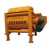 Quality High Efficiency Cement Mixer / Blender for sale