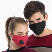 China n95 fashion nose face mask dust, reusable cotton dust mask, printed custom anti dust mask face with valve on sale