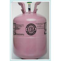 Quality 99.9% purity R410a Refrigerant Gas ISO tank container for sale