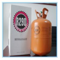 Buy cheap R134a refrigerator filling commercial refrigerator r134a gas from wholesalers