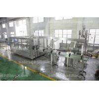 Quality Pulp Juice Rinsing Filling and Capping Machine 4 In 1 Beverage Production Line for sale