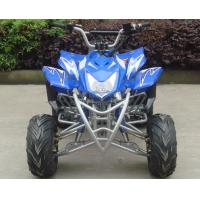 """Buy cheap Middle Size 110CC Youth Racing ATV Air Cooled With 7"""" Tires Electric Starting from wholesalers"""