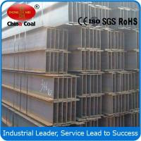 Quality H Section Steel for sale