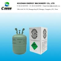 Buy 30LB Gas HFC Refrigerant R125 In Disposable Cylinder With 99.9% Purity at wholesale prices