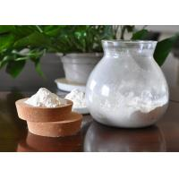 Quality 90% Purity Chondroitin Sulphate Sodium Salt Extracted From Bovine Cartilage for sale