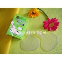 Quality Silicone gel forefoot cushion for sale
