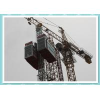 Electric Personnel Building Material Hoist Equipment With CE Certificate