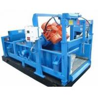 China Drilling Fluid Purification System on sale