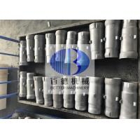SISIC / RBSIC Radiant Heat Pipe , SiC Pipe With Good Thermal Conductivity