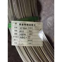 Quality 304 / 316 Bright Annealed Stainless Steel Wire Rod Dia 2mm For Overhead Crane Beams for sale
