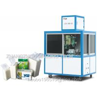 Quality Single Chamber Vacuum Packaging Machine For Rice Grain Sugar for sale