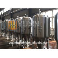 1000l 2000l stainless steel beer fermentation tank