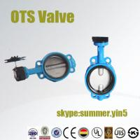 Quality Handlever/Worm Gear Butterfly Valve with EPDM seat or PTFE seat for sale